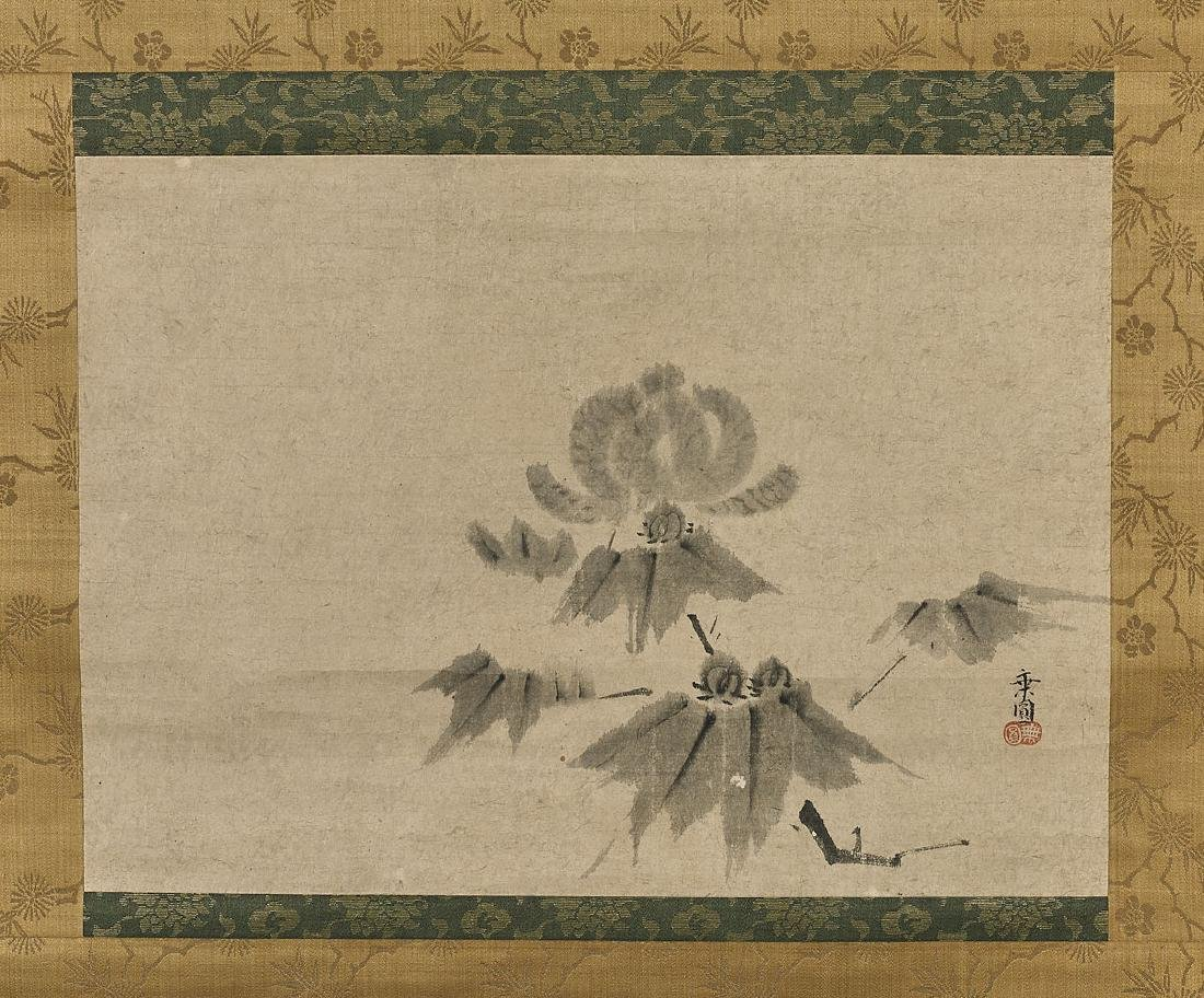 Old Japanese Paper Scroll