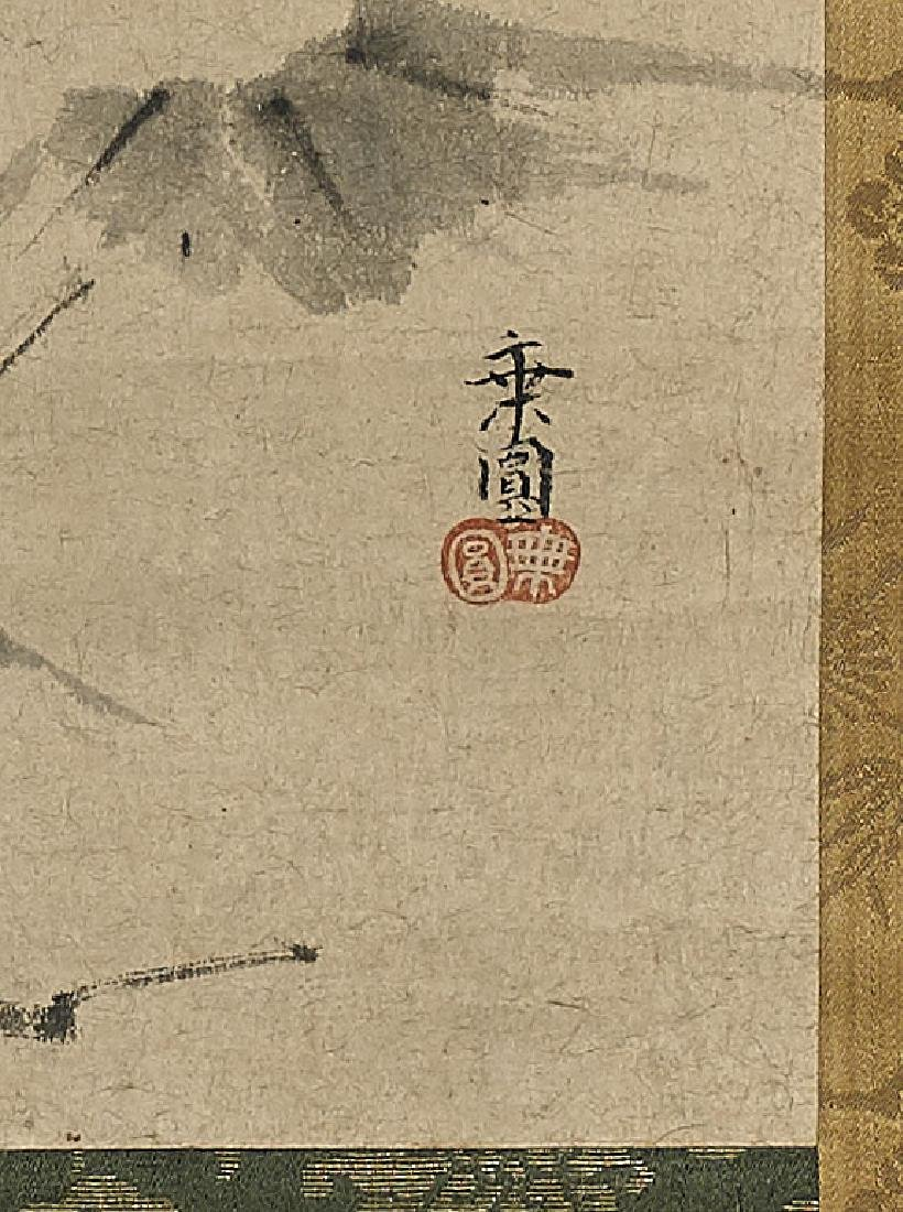 Old Japanese Paper Scroll - 2