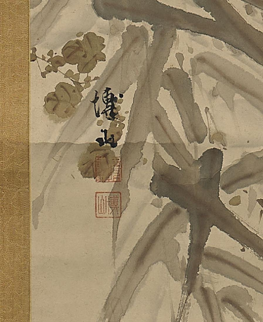 Group of Three Old & Antique Japanese Scrolls - 2