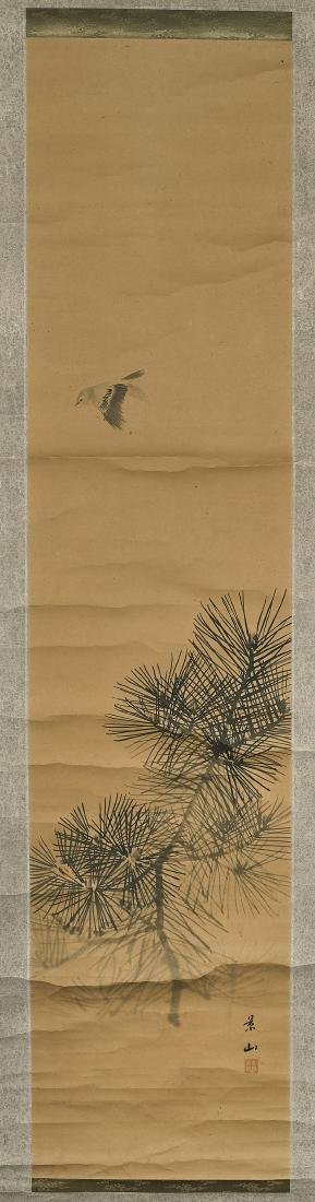 Group of Three Old & Antique Japanese Scrolls - 3
