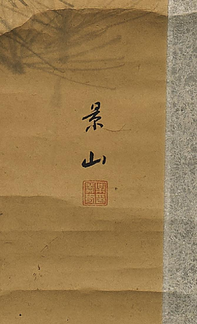 Group of Three Old & Antique Japanese Scrolls - 4