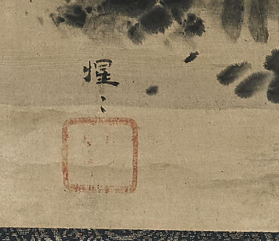 Group of Three Old & Antique Japanese Scrolls - 6