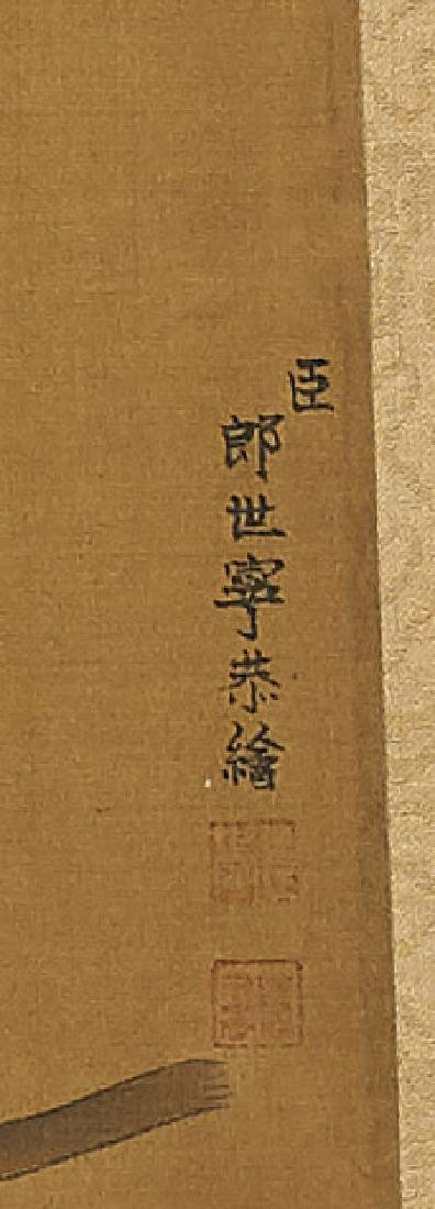 Two Chinese Silk Scrolls - 4