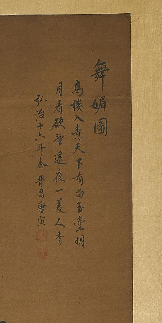 Two Chinese Silk & Paper Scrolls - 2