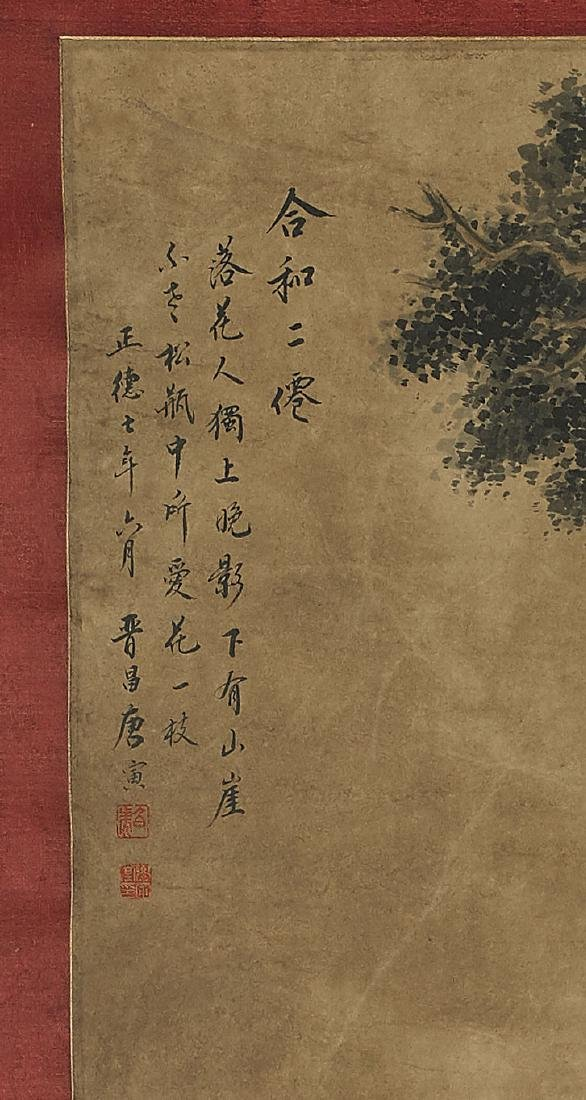 Two Chinese Silk & Paper Scrolls - 4