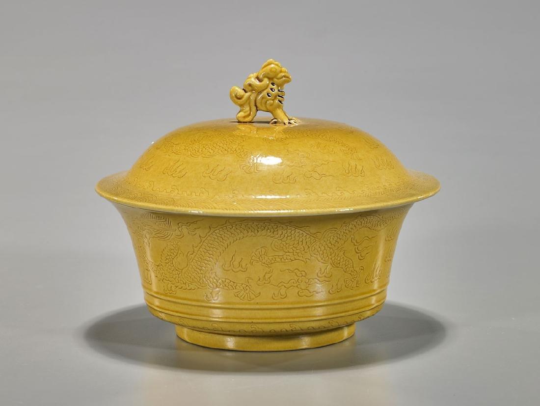 Yongzheng-Style Yellow Glazed Covered Bowl