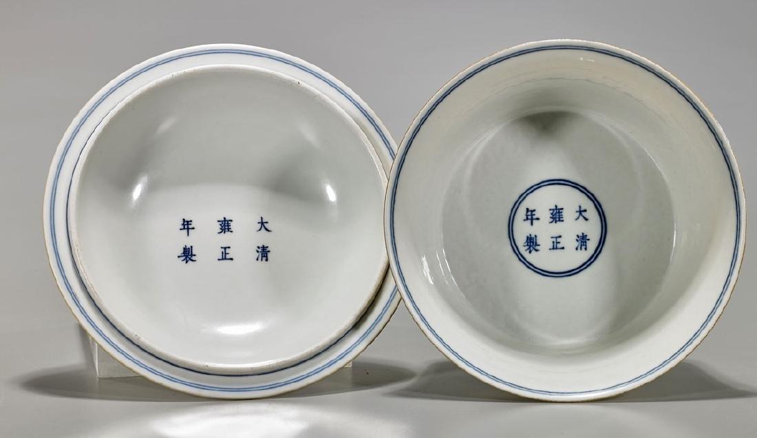 Yongzheng-Style Yellow Glazed Covered Bowl - 2