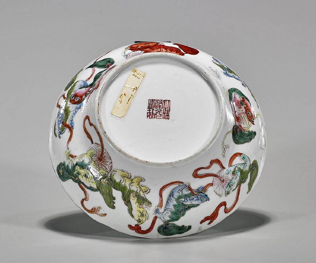Antique Chinese Enameled Porcelain Bowl - 2
