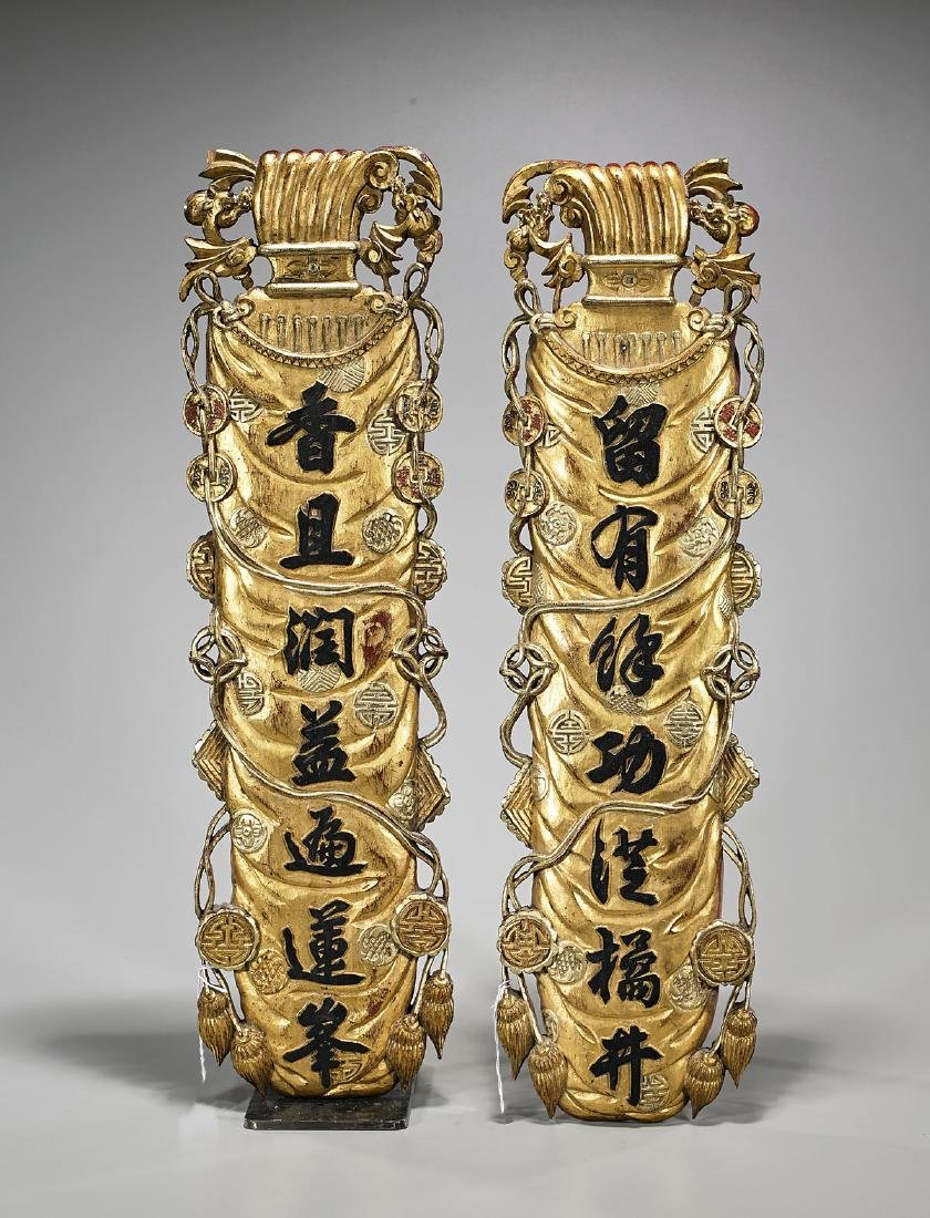 Pair Old Chinese Gilt Wood Plaques
