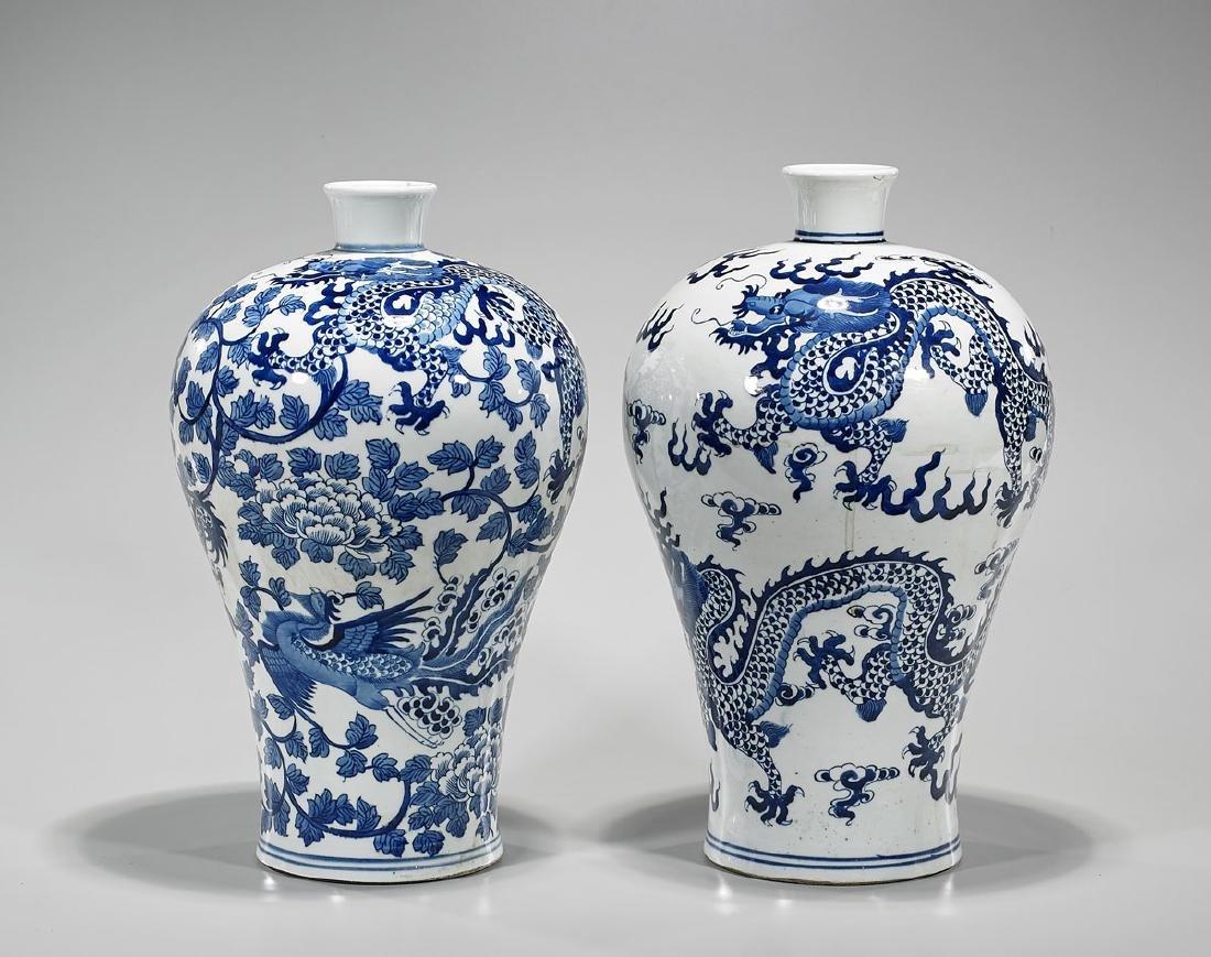 Two Chinese Blue & White Porcelain Vases