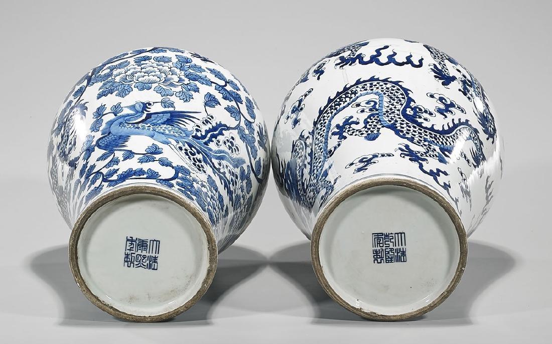 Two Chinese Blue & White Porcelain Vases - 2