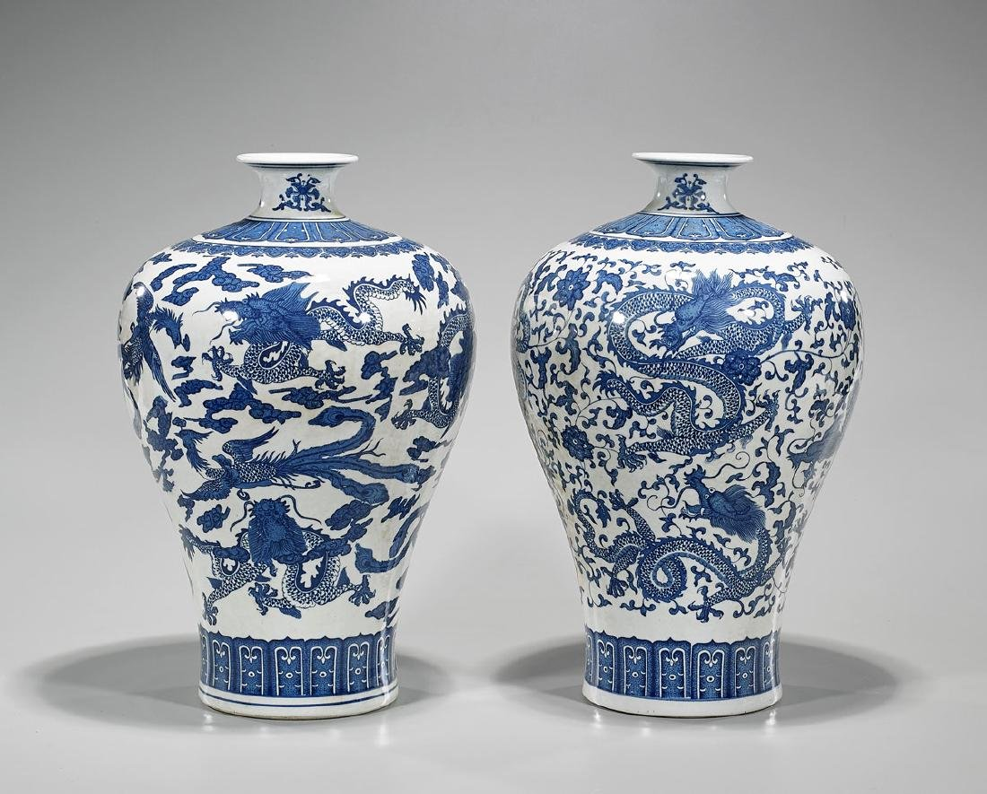 Two Chinese Blue & White Porcelain Meiping Vases