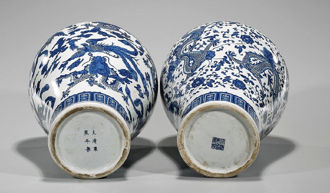 Two Chinese Blue & White Porcelain Meiping Vases - 2