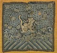 Old Chinese Silk Embroidery