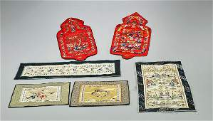 Group of Old  Antique Chinese Silk Embroideries