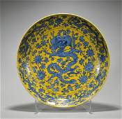 Large MingStyle Blue  Yellow Porcelain Charger