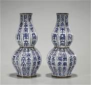 Pair Chinese Cloisonne Enamel Vases