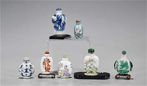 Group of Seven Old & Antique Chinese Snuff Bottles