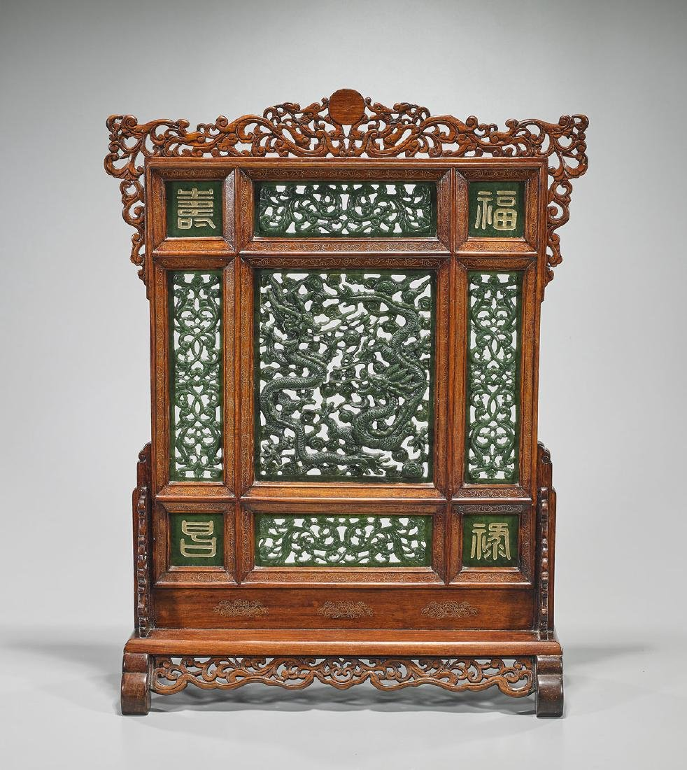Spinach Jade & Carved Wood Tablescreen