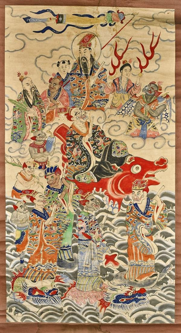 Old Chinese Scroll