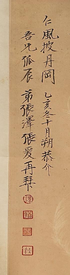 Two Chinese Scrolls: After Zhang Daqian - 2