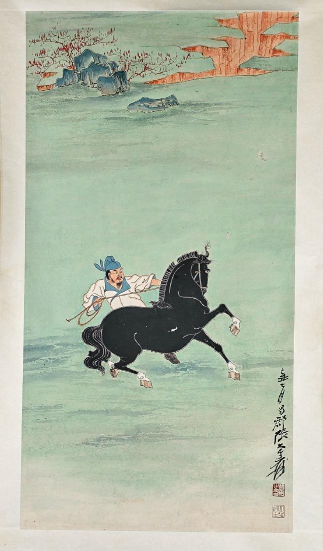 Two Chinese Scrolls: After Zhang Daqian - 3