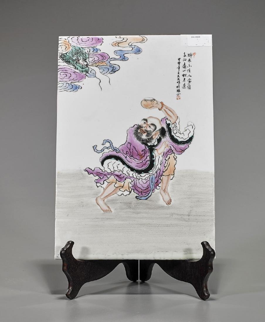 Chinese Famille Rose Enameled Porcelain Plaque