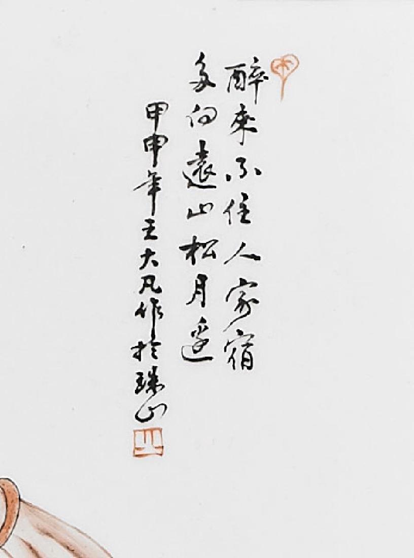 Chinese Famille Rose Enameled Porcelain Plaque - 2