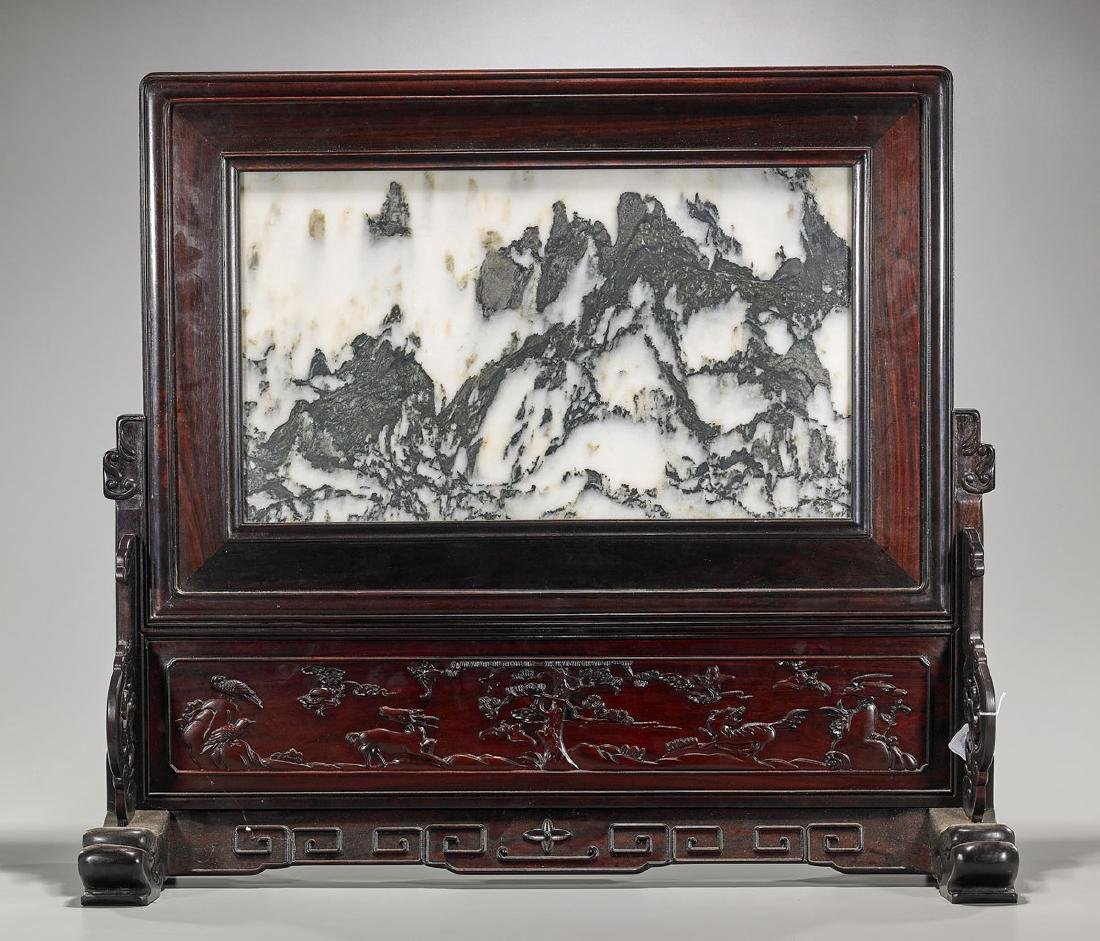 Large Chinese 'Dreamstone' Tablescreen