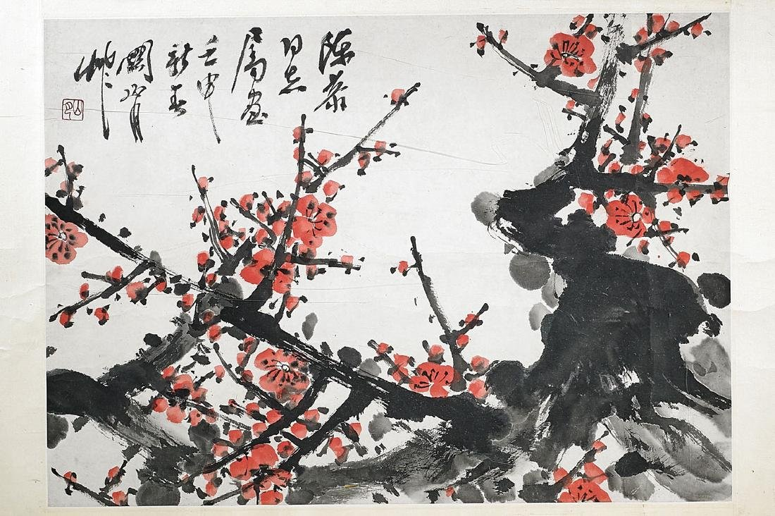 Chinese Painting on Paper After Guan Shanyue
