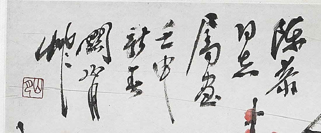 Chinese Painting on Paper After Guan Shanyue - 2