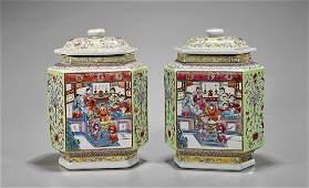 Pair Chinese Enameled Porcelain Covered Jars