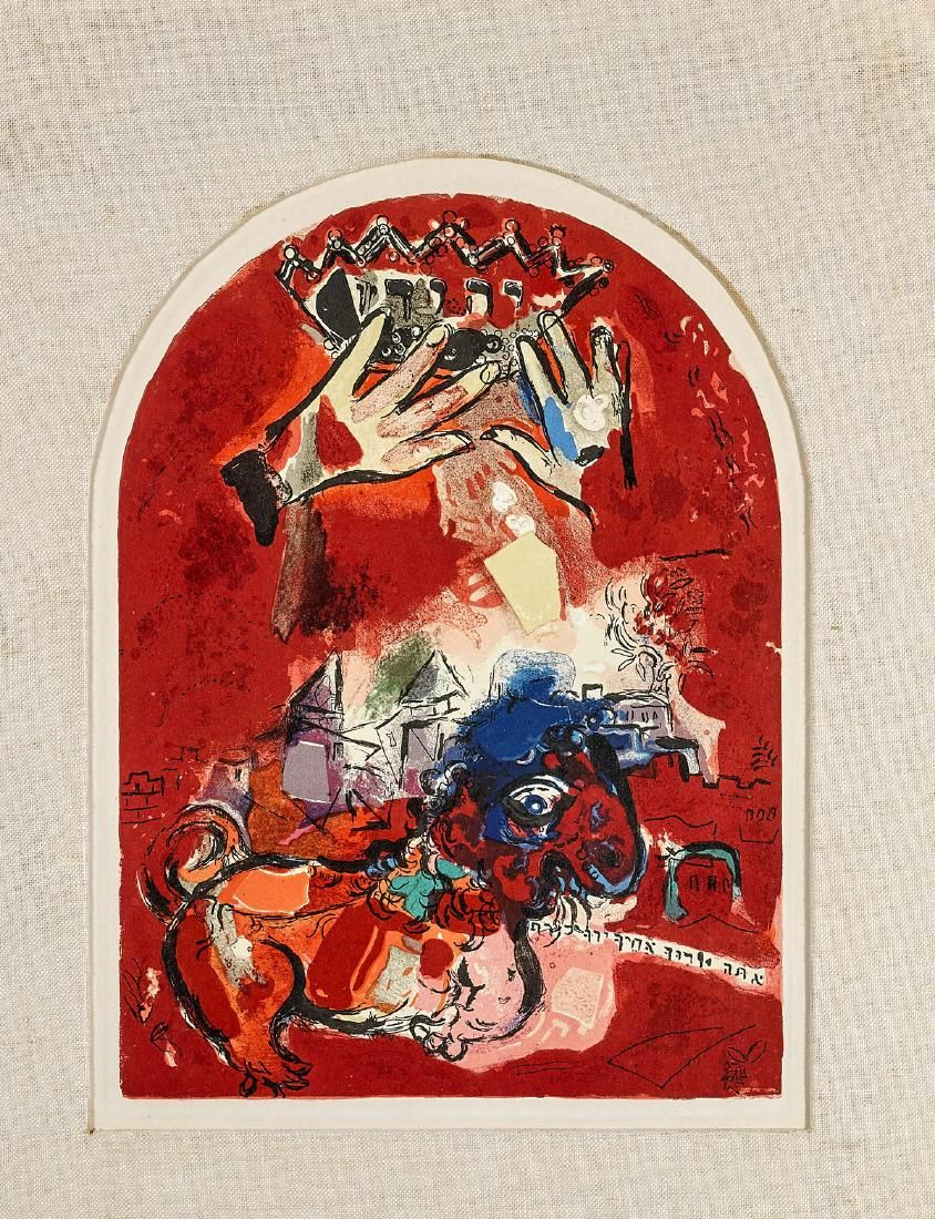 Set of Four Prints After Chagall