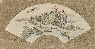 Group of Four Chinese Artworks