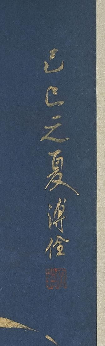 Chinese Paper Scroll After Pu Quan - 2