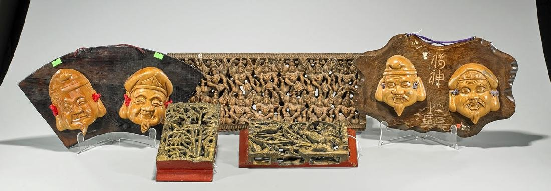 Five Asian Carved Wood Items: Panels & Masks