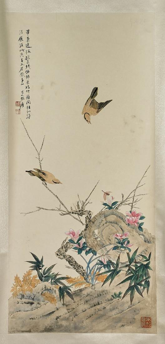 Two Chinese Scrolls After Zhang Daqian & Tian Shiguang