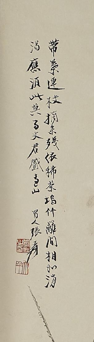 Two Chinese Scrolls After Zhang Daqian & Tian Shiguang - 2