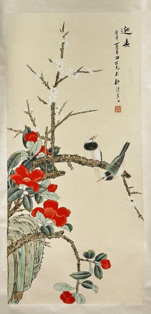 Two Chinese Scrolls After Zhang Daqian & Tian Shiguang - 3