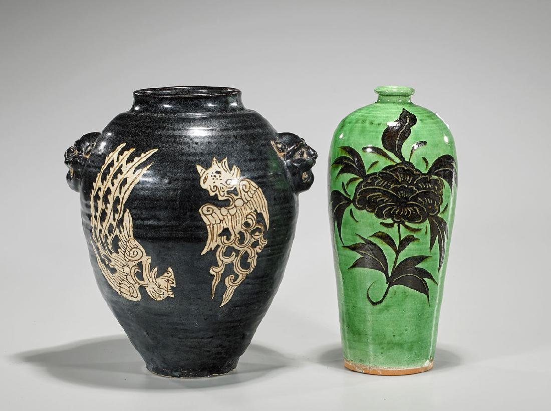 Two Chinese Glazed Ceramic Pieces