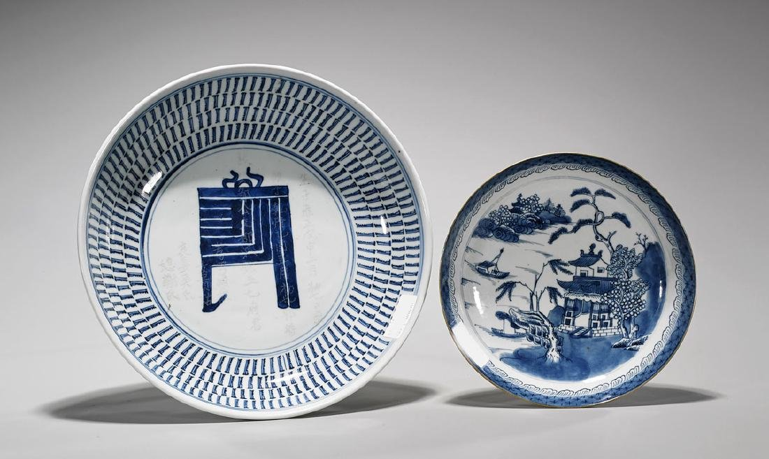Two Chinese Blue & White Porcelain Dishes