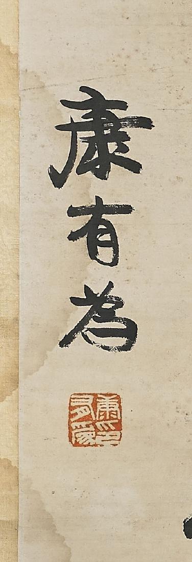 Two Chinese Scrolls After Kang Youwei & Zheng Banqiao - 2