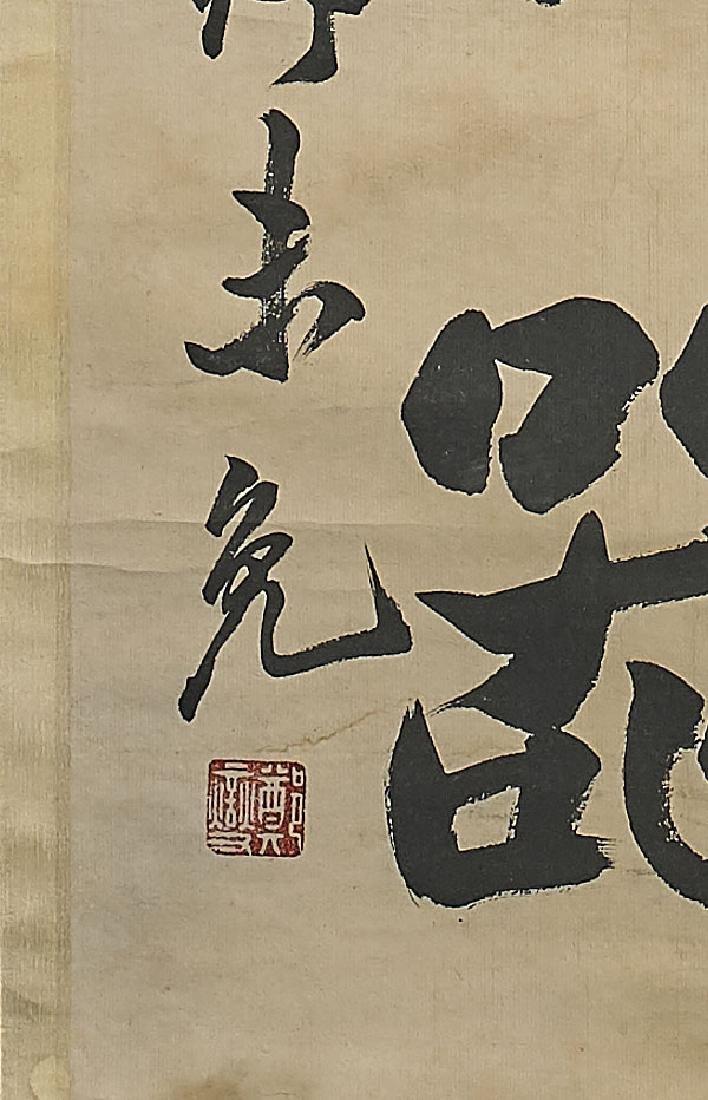 Two Chinese Scrolls After Kang Youwei & Zheng Banqiao - 4