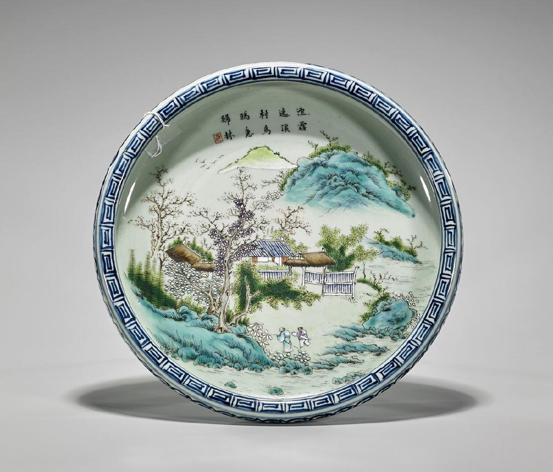 Chinese Blue & White Enameled Porcelain Dish
