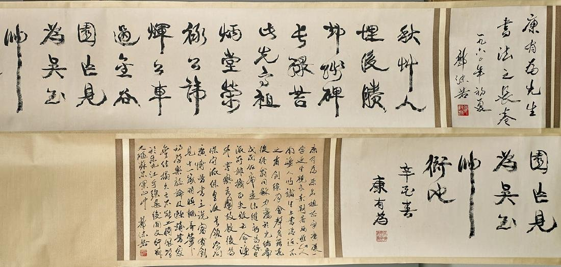 Chinese Handscroll After Kang Youwei