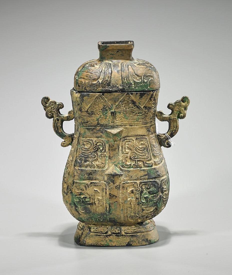 Archaic-Style Chinese Metal Covered Vessel