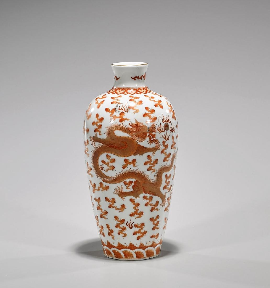 Chinese Coral-Glazed Enameled Porcelain Vase
