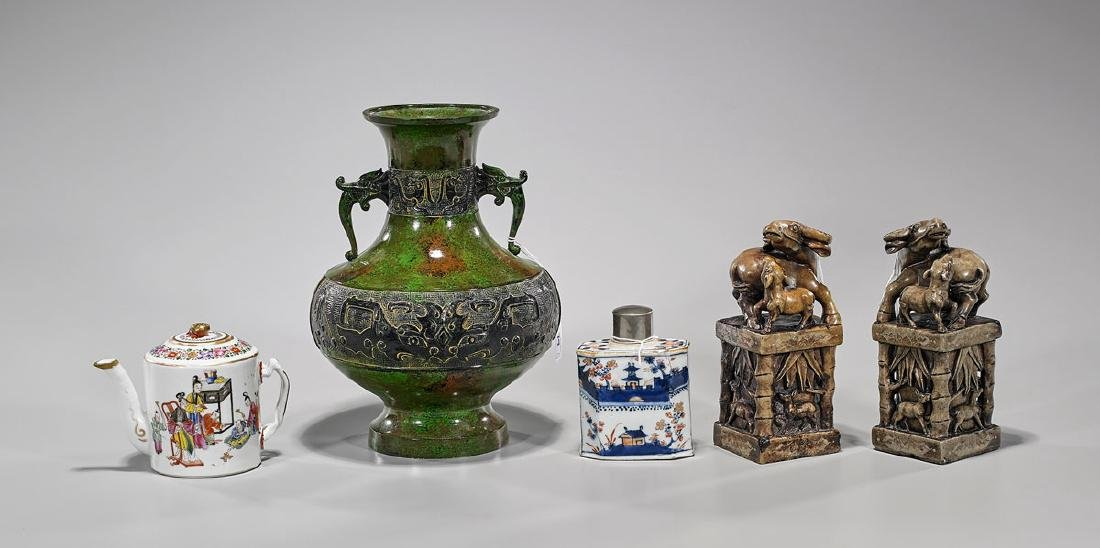 Group of Five Various Chinese Pieces