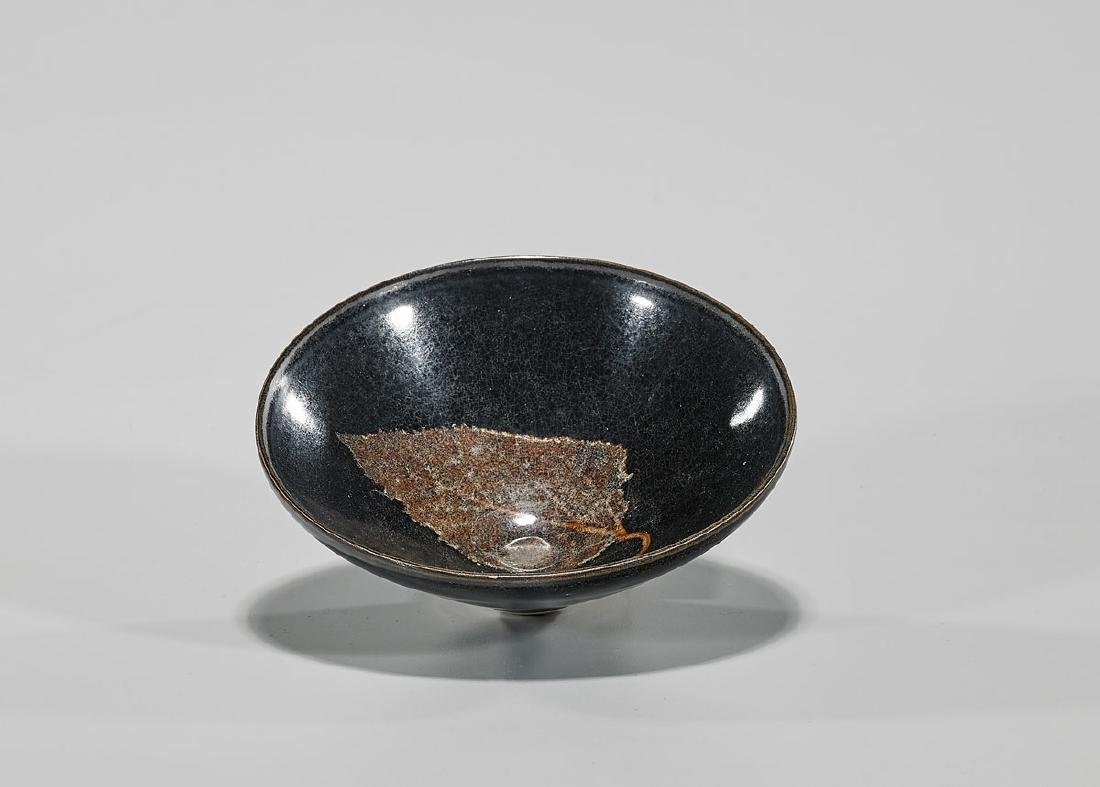 Song-Style Jizhou-Type Black Glazed Bowl
