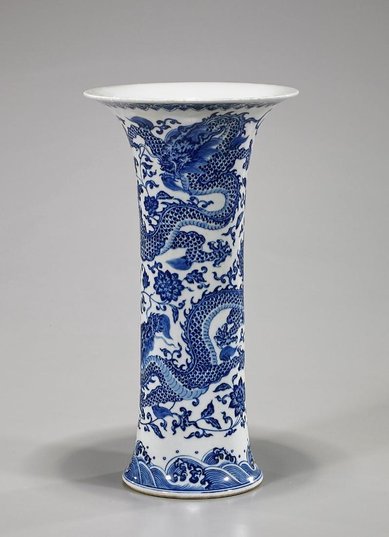 Chinese Blue & White Porcelain Beaker Vase